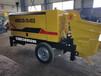 滄州混凝土地泵型號賣得好還降價