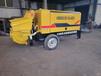 山西太原礦用混凝土輸送泵多種款式型號