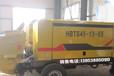 塔城煤礦井下防爆混凝土泵_產品知識_圖片