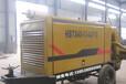混凝土噴射泵型號_廠家提供送貨云南煤礦礦建工程