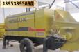 甘孜-煤矿用混凝土泵厂家-售价便宜一半