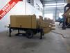 混凝土拖泵車-山西大同-各種型號
