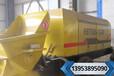 安徽矿用挖掘机_工作部件和结构