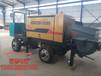 潍坊-混凝土输送泵-经销商和分销商