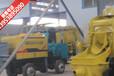 井下專用混凝土泵-維修手冊-晉中介休
