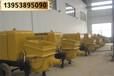 铜川_大骨料混凝土输送泵厂家可选型号多种