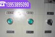 HBTS40混凝土泵-湖南娄底-原理图