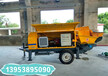 廣西貴港礦用混泥土輸送泵價格機型超高配置