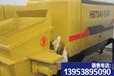 拖式混凝土泵-德陽-上個月賣出30臺