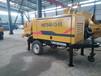 煤礦用混凝土輸送地泵-德陽-多項舒適智能配置
