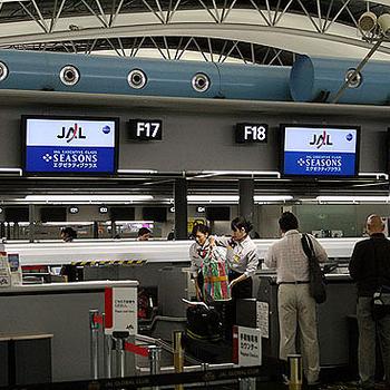 日本关西机场地勤工作