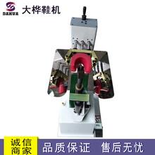 拉腰帮机制鞋机械设备图片