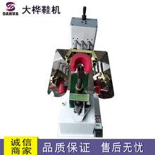 拉腰幫機制鞋機械設備圖片