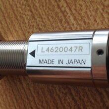 日本小野转速传感器MP-936图片