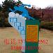 山东定制雕像标识牌社会主义价值观牌指示牌广告牌绿道标识健康步道牌文明建设提示牌