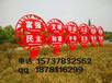 山东党建宣传牌社会主义核心价值观标牌文明标识牌中国梦景观牌宣传栏