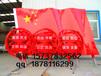 山东社会主义核心价值观宣传栏主题公园宣传栏户外不锈钢宣传栏