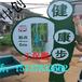 浙江健康步道指向牌公园牌跑步?#24179;?#36523;公园健身广场步道标识牌