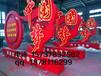 山东社会主义核心价值观标牌创建文明城市宣传栏户外异型牌党建广告