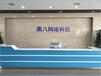 內蒙古網站建設,內蒙古網站優化,內蒙古seo,青島黑八網絡有限公司赤峰分公司
