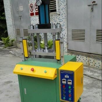 江蘇生產彈簧針鉚壓機批發價格