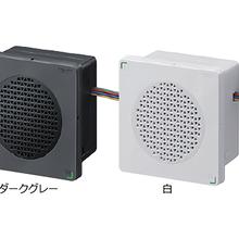 日本ARROW电子蜂鸣器XVSA9BBN武汉优惠中图片