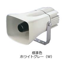 厂家直销日本ARROW电子音报警器ST-25CJM-DCW图片