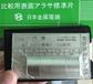 供應日本金屬電鑄EA型U-0505-0002円筒外圓標準比較片