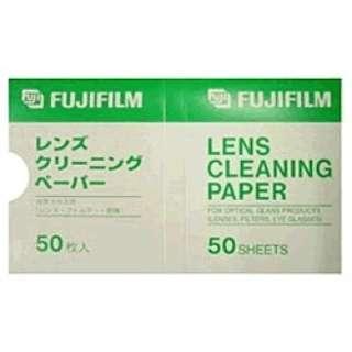 优惠供应日本FUJIFILM透镜清洁纸LENSCLEANINGPAPER50枚/包