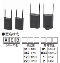 日本OKAYA岡谷電機火花塞XEB1201一級代理圖片