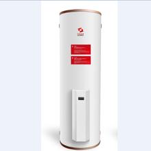 欧特梅尔商用热水器厂家供应整机质保两年