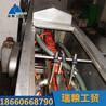 XP-7000型洗瓶机高压水流洗瓶机玻璃器皿洗瓶机