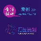 杭州宣传册设计印刷、图册五金画册设计图片