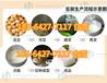 最新研制小型豆腐机福建三明豆腐机花生豆腐机