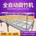 大型腐竹机生产线腐竹加工机器厂家直销油皮机设备节省人工