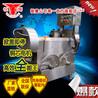 银鹰YQC-850切菜机双头切菜机不锈钢多功能切菜机