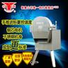 供应银鹰CHD40型多用切菜机手推式切菜机果蔬标准切丝切片机