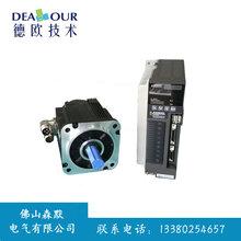 品牌伺服电机国产1.8KW130ST-M11530LMIDD