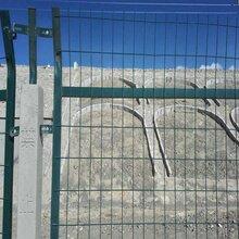 铁路框架护栏网丽水铁路框架护栏网铁路框架护栏网厂家