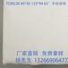 供应衬衣面料防雨布TC80/20口袋布厂家13394里布衬布