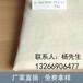 供應服裝口袋布TC90/104545滌棉府綢梭織坯布1107663