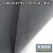供应灰色口袋布TC80/20府绸平布45s服装里布11076?#29992;?#22383;布厂家58
