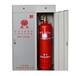 海南??谄叻闅怏w滅火設備廠家100L預制式柜式七氟丙烷