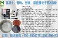 杭州市瓷磚車庫樓板混凝土空鼓裂縫修補膠哪里有賣