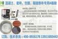 天津瓷磚車庫樓板混凝土空鼓裂縫修補膠直銷廠家
