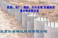 福建龙文聚合物防腐防水浆料-防腐专用品牌铸造