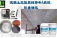 浅谈混凝土裂缝的修补方法-内蒙古海南?#36153;?#26641;脂胶-建设业内口碑优良