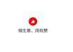 重庆有赞分公司—微商城