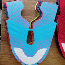 铭将鞋材飞织鞋用TPU热熔胶定型布