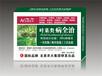 葉菜類病全治對抗性霜霉灰霉葉霉白粉銹病等特效包郵